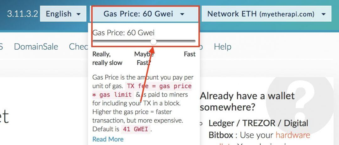 Gas Gwei