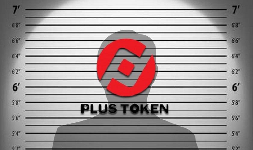 Trung Quốc lần đầu công bố chi tiết số tiền điện tử siêu khủng trong vụ án PlusToken