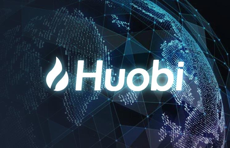 Môi trường thử nghiệm Huobi Ecochain Heco sẽ chính thức ra mắt vào ngày 10 tháng 12 năm 2020