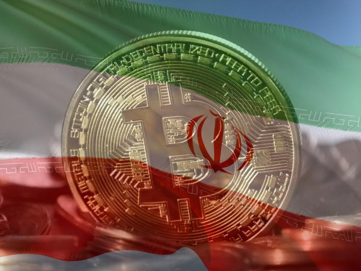 Tổng thống Iran muốn hợp pháp hóa tiền điện tử