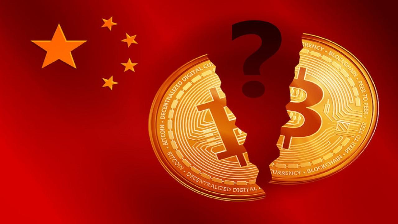 china cam bitcoin