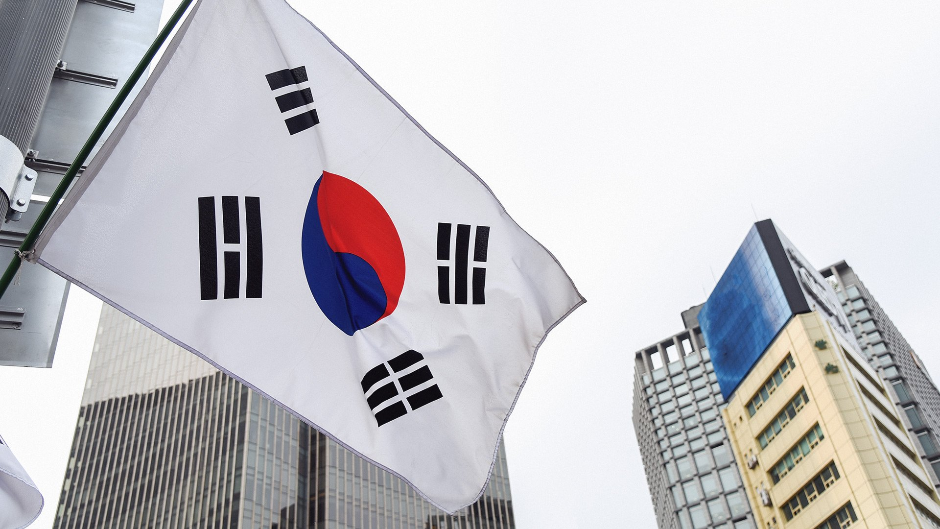 Quỹ giáo viên Hàn Quốc 40 tỷ USD lên kế hoạch đầu tư Bitcoin